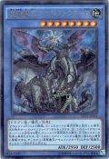 【Secret】虚竜魔王アモルファクターP[YGO_SHVI-JP044]