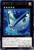 【Rare】電子光虫-コアベージ[YGO_SHVI-JP055]