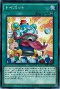 【Normal】トイポット[YGO_SPFE-JP024]