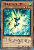 【Normal】SRタケトンボーグ[YGO_SPHR-JP006]