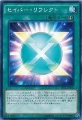 【Normal】セイバー・リフレクト[YGO_SPRG-JP025]