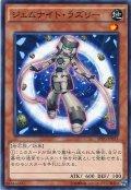 【N-Parallel】ジェムナイト・ラズリー[YGO_SPRG-JP033]