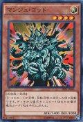 【Normal】マンジュ・ゴッド[YGO_SPTR-JP045]