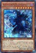 【Super】マジシャン・オブ・ブラック・イリュージョン[YGO_TDIL-JP017]