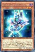 【Rare】マジシャンズ・ローブ[YGO_TDIL-JP018]