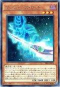 【Rare】マジシャンズ・ロッド[YGO_TDIL-JP019]