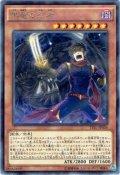 【Rare】黒竜の忍者[YGO_TDIL-JP036]