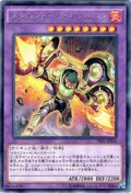 【Rare】メタルフォーゼ・オリハルク[YGO_TDIL-JP044]