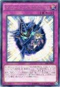 【Rare】マジシャンズ・ナビゲート[YGO_TDIL-JP071]
