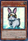 【Super】レスキューラビット[YGO_TRC1-JP020]