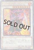 【Collectors】クリムゾン・ブレーダー[YGO_TRC1-JP033]