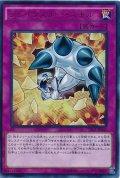 【Ultra】ブレイクスルー・スキル[YGO_TRC1-JP045]