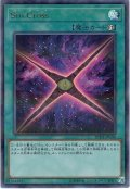 【Ultra Parallel】Sin Cross[YGO_20TH-JPC06]