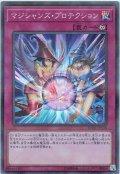 【Super Parallel】マジシャンズ・プロテクション[YGO_20TH-JPC38]