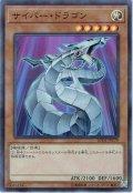 【Super Parallel】サイバー・ドラゴン[YGO_20TH-JPC79]