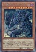【Secret】守護神エクゾディア[20TH-JPC02]