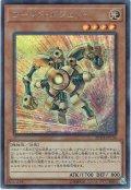 【Secret】ゴールド・ガジェット[20TH-JPC34]