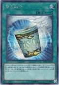 【Secret】簡易融合[20TH-JPC90]