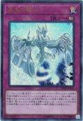 【Ultra】星屑の願い[YGO_20TH-JPB15]