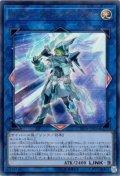 【Ultra】サイバース・エンチャンター[YGO_20TH-JPB31]
