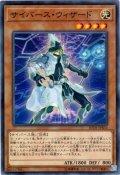 【N-Parallel】サイバース・ウィザード[YGO_20TH-JPB34]