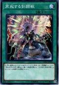 【Normal】再起する剣闘獣[YGO_CHIM-JP056]