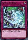 【Rare】猛進する剣闘獣[YGO_CHIM-JP071]