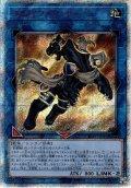 【20th Secret】スレイブパンサー[YGO_CHIM-JP046]