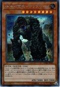 【Secret】礫岩の霊長-コングレード[YGO_CHIM-JP024]
