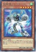 【Rare】旋風機ストリボーグ[YGO_CIBR-JP037]