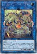 【Rare】エクスクローラー・ニューロゴス[YGO_CIBR-JP049]