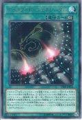 【Rare】ドラゴノイド・ジェネレーター[YGO_CIBR-JP054]