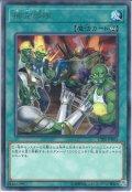 【Rare】補充部隊[YGO_CIBR-JP065]