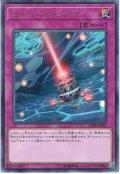 【Rare】サイバース・ビーコン[YGO_CIBR-JP067]