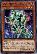 【Normal】V・HERO ミニマム・レイ[YGO_CP19-JP005]