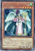 【Rare】ドラグニティ-セナート[YGO_CYHO-JP016]
