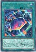 【Rare】サイバネット・リチューアル[YGO_CYHO-JP051]