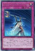 【Rare】リターン・オブ・ザ・ワールド[YGO_CYHO-JP072]