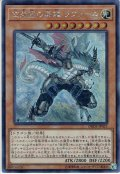 【Secret】空牙団の英雄 ラファール[YGO_DBDS-JP023]