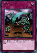 【Rare】墓穴ホール[YGO_ETCO-JP078]
