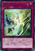 【Rare】巨神封じの矢[YGO_ETCO-JP079]