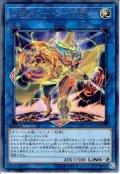 【Rare】リカバリー・ソーサラー[YGO_EXFO-JP042]