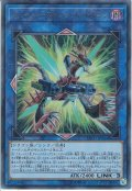【Ultra】スリーバーストショット・ドラゴン[YGO_EXFO-JP044]