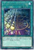 【Rare】ペンデュラム・パラドックス[YGO_EXFO-JP061]
