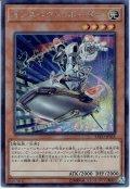 【Secret】インスペクト・ボーダー[YGO_EXFO-JP035]