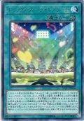 【Rare】トリックスター・ライトアリーナ[YGO_FLOD-JP054]