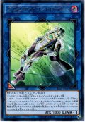 【Rare】グラビティ・コントローラー[YGO_IGAS-JP049]