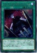 【Rare】コンドーレンス・パペット[YGO_IGAS-JP059]