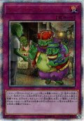 【20th Secret】キャッチ・コピー[YGO_IGAS-JP076]