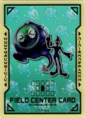 【箔押し仕様】特製フィールドセンターカード3[YGO_LVDS-C3]